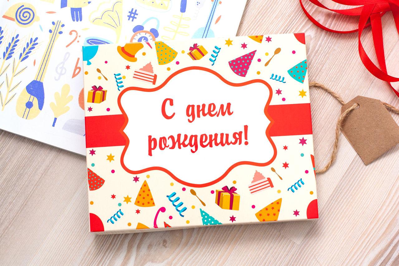 Сюрприз поздравление подруги с днем рождения