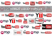 наш новый канал Youtube tops ua