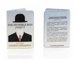 Кожаная обложка на паспорт Человека Невидимки фото