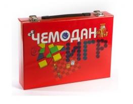 Детский игровой набор Чемодан игр купить, цена, отзывы, фото