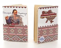 Обложка виниловая на паспорт Украинца фото