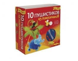 Детский набор для творчества 10 пушистиков из помпончиков фото, купить, цена