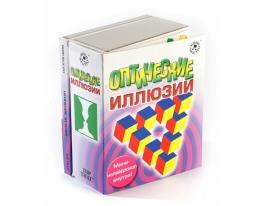 Детский набор экспериментов Оптические иллюзии фото, купить, цена, отзывы