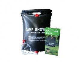 Портативный дачный душ Camp Shower фото