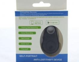 Умный Брелок Bluetooth Локатор Anti Lost Трекер фото