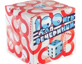 Игровой набор 100 игр для вечеринки, купить, цена, отзывы фото