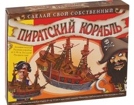 Детский игровой набор Пиратский корабль, фото, купить, цена, отзывы
