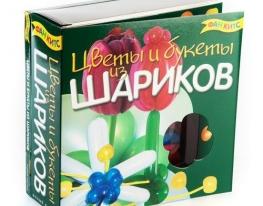 Набор для творчества Цветы и букеты из шариков фото, купить, цена, отзывы