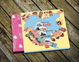 Шоколадный набор Киев