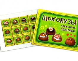 Шоколадный набор Смешные Шокопузы фото