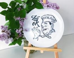 Тарелка «Zaебок» фото