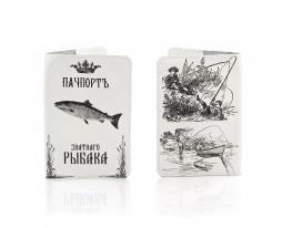 Кожаная обложка на паспорт Знатного Рыбака фото