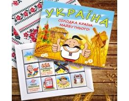 Шоколадный набор Патриотическая Украина фото 4