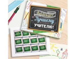 Шоколадный набор Лучшему Учителю фото 1