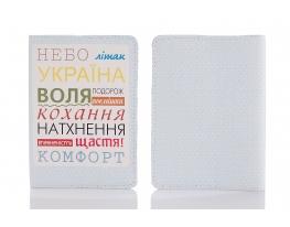 Кожаная обложка на паспорт Небо Самолет Украина фото