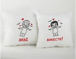 Подушка для влюбленных Мы вместе фото