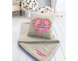 Набор подушка и плед с вышивкой Любимой мамочке Бежевый фото