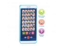 Интерактивный говорящий телефон - азбука русского алфавита Голубой фото