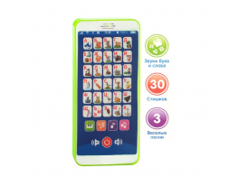 Интерактивный говорящий телефон - азбука русского алфавита Салатовый фото