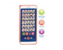 Интерактивный говорящий телефон - азбука русского алфавита Красный фото