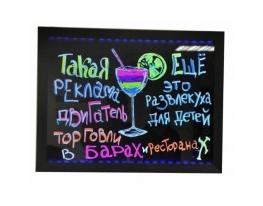 Доска флуоресцентная FLUORECENT BOARD WITH STAND 50*70 на стойке c фломастером и салфеткой фото