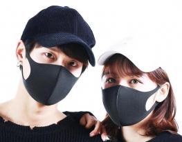 Набор масок трехслойныйх защитных многоразовых Серая+Белая+Черная фото