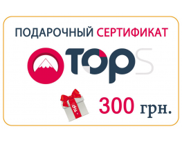 Подарочный сертификат на 300 грн. фото