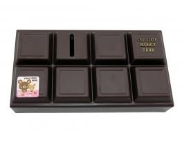 Копилка Шоколадка коричневая 11х17 см фото