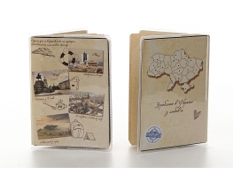Обложка виниловая на паспорт Путешествие по Украине фото