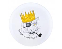 Тарелка Тигр — Командовать парадом буду я фото