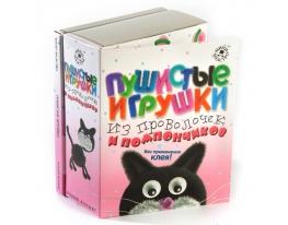 Набор для детского творчества Пушистые игрушки из проволочек и помпончиков фото, купить, цена, отзывы