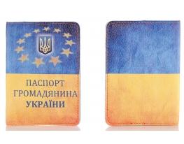 Кожаная обложка на паспорт Флаг Украины фото