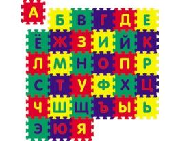 Коврик - пазл напольный Русский алфавит фото