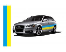 Наклейка Автовышиванка Флаг Украины фото