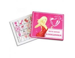 Шоколадный набор Чего хотят Блондинки фото