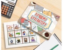 Шоколадный набор Лучшему бухгалтеру фото