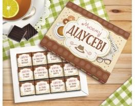 Шоколадный набор Дедушке УКР фото