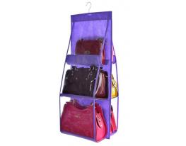 Органайзер для сумок Фиолетовый фото 7