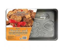 Набор для выпечки печень Мастер Кук фото 1