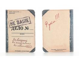 Кожаная обложка на паспорт Не ваше Дело фото