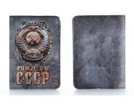 Кожаная обложка на паспорт Рожден в СССР фото