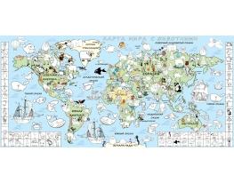 Обои - раскраски Карта мира с мультиками 60х125см фото