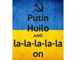 Виниловая наклейка на телефон М Ла-ла-ла фото