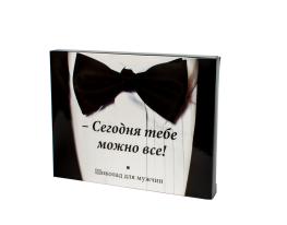 Шоколадный набор Шоколад для мужчин мини фото 1