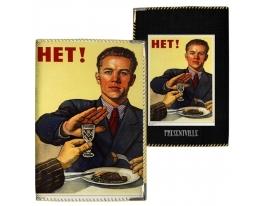 Обложка на автодокументы Не пью фото