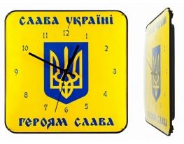 Часы настенные стеклянные Слава Украине фото