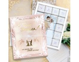 Шоколадный набор С днем свадьбы 100 г УКР фото