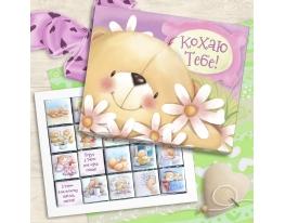 Шоколадный набор Люблю тебя УКР фото