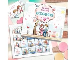 Шоколадный набор Сладкая любовь УКР
