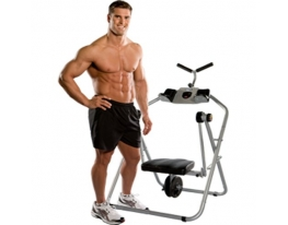 Тренажер для мышц живота Ab Flyer Abdominal Exerciser Abs Toning Crunch Machine Fitness фото